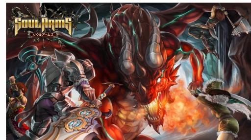 Soul Arms 01