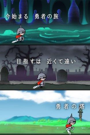 仮面の勇者03