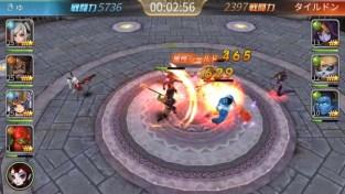幻想戰紀052608