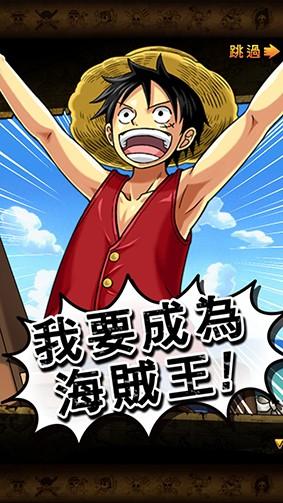 海賊王052101