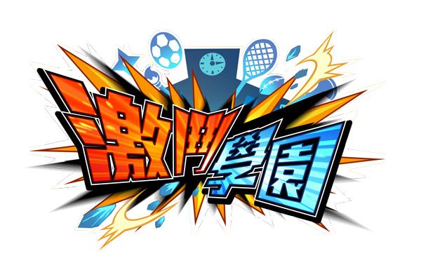 GBS_logo(HK ver)