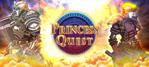 Princess Quest 01