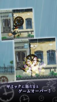 Mist Rain 03