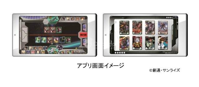 Gundam Cross War03