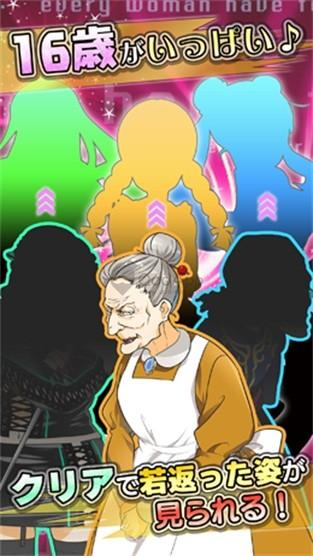 ガールフレンド(枯)3