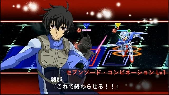 スーパーロボット大戦 X-Ω 080703
