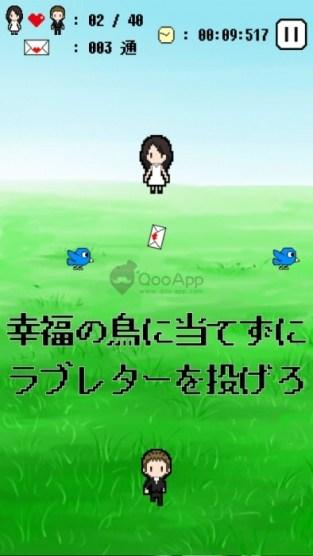 堀北真希03