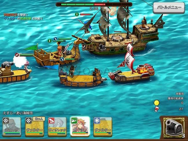 戰鬥海賊082103