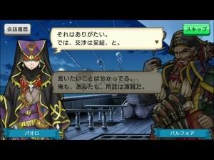 戰鬥海賊082111