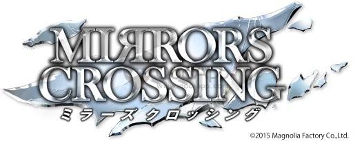MIRRORS CROSSING01