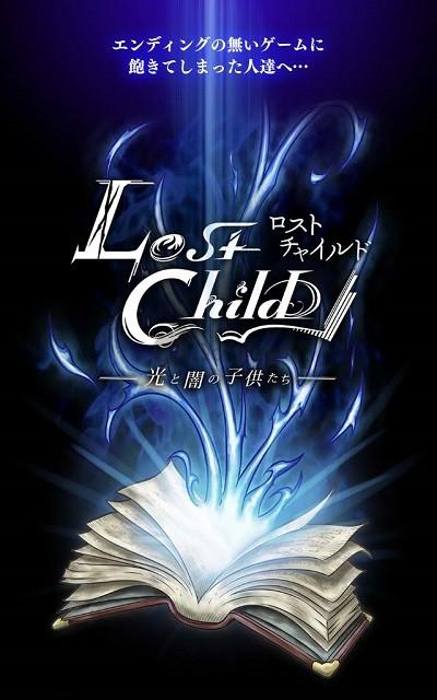 失落的兒童〜光明與黑暗的孩子們〜1題圖