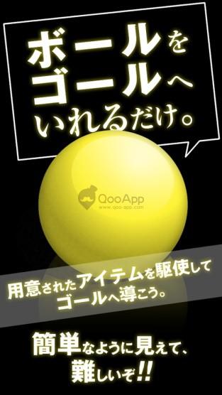 物理滾球 2