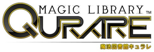 魔法圖書館 題圖