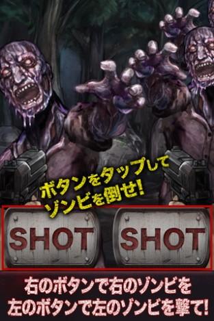 ShotZombieReal 01