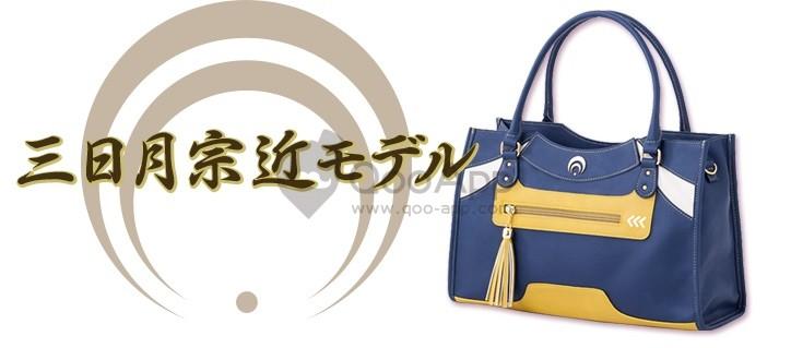 item_intro_01_J