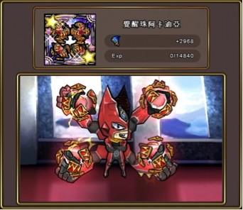 公主踢騎士02