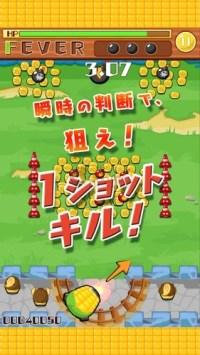 高粱炸彈04