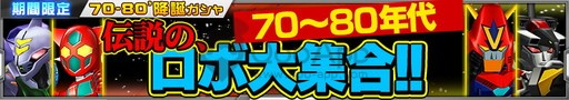 スーパーロボット大戦05