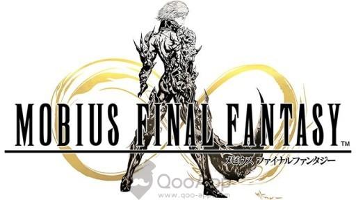 メビウス ファイナルファンタジー01