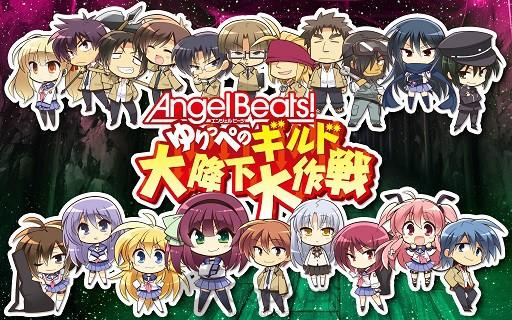 Angel Beats01