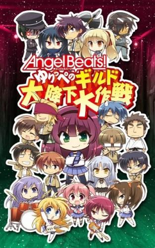 Angel Beats03