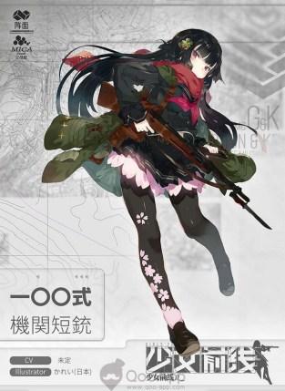 少女前線05