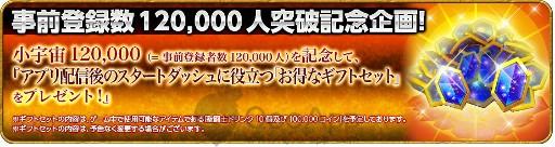 聖鬥士星矢02