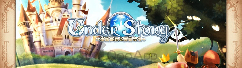 Under Story 01