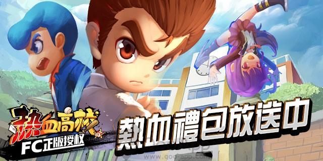 活动banner(1)
