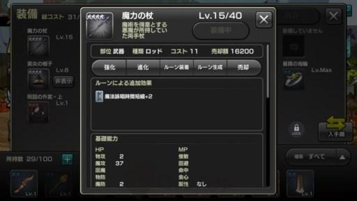 08.強化1