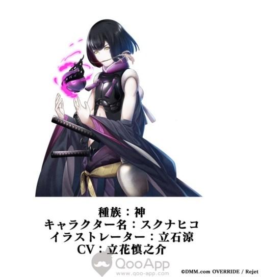 一血卍傑02
