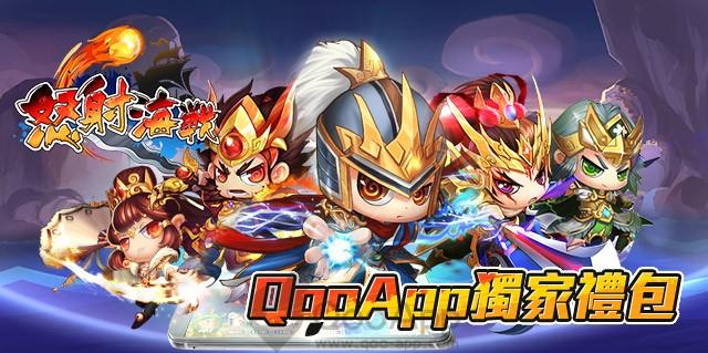 活动banner(2)