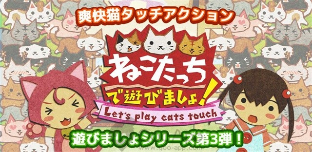 let play cat 01