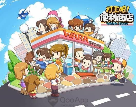 Wara Store 01