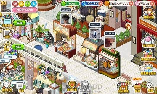 Wara Store 03