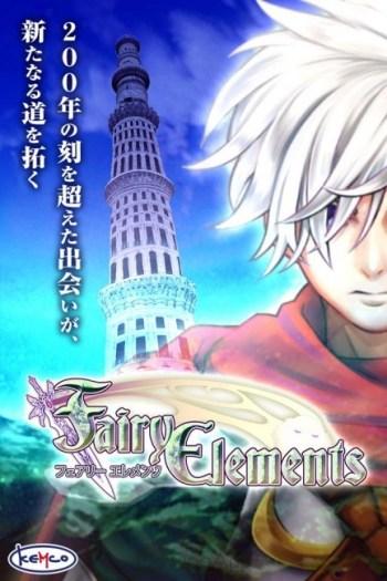 Fairy Elements01