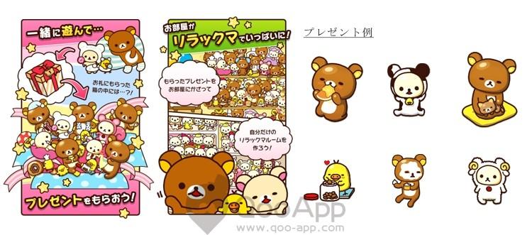 輕鬆熊03