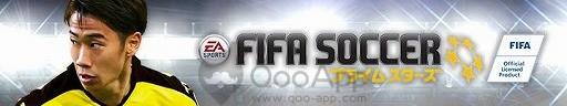 FIFA SOCCER01