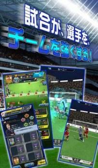 FIFA SOCCER05