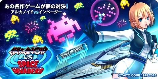 打磚塊 VS 太空侵略者01