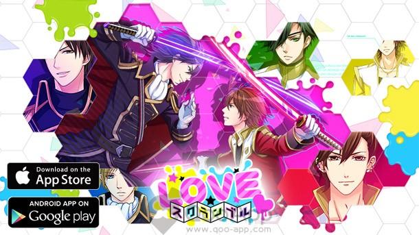 愛的爭奪戰01