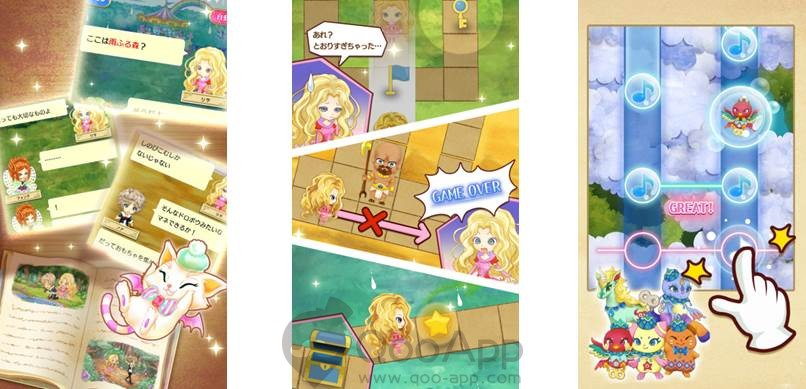 Toys' Parade02
