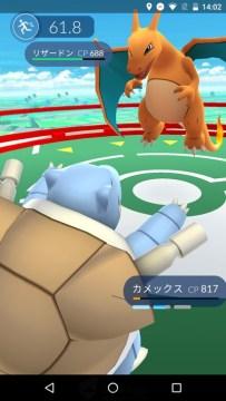 Pokémon12