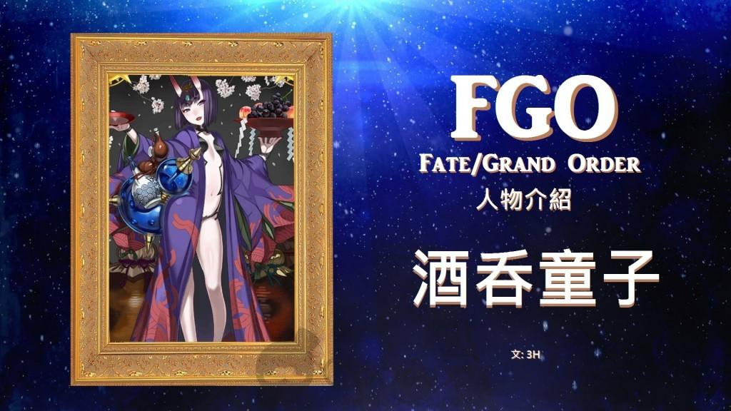 FGO03