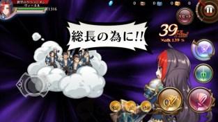 蒼空的解放者07