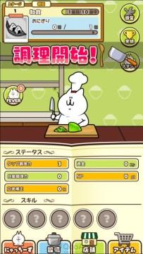 貓咪廚師03