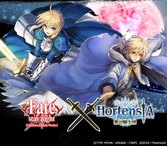 Hortensia01