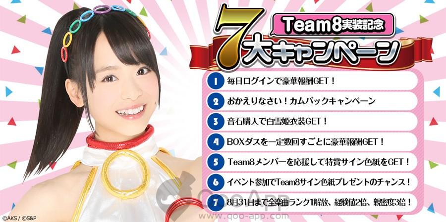 AKB4802