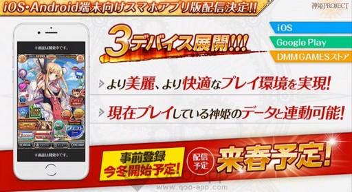 神姫PROJECT 02