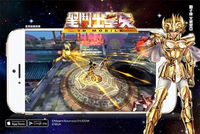 聖鬥士星矢3D 08